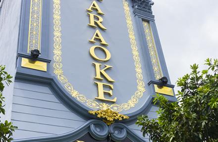 Karaoke Dạ Thảo - Núi Thành - Quảng Nam